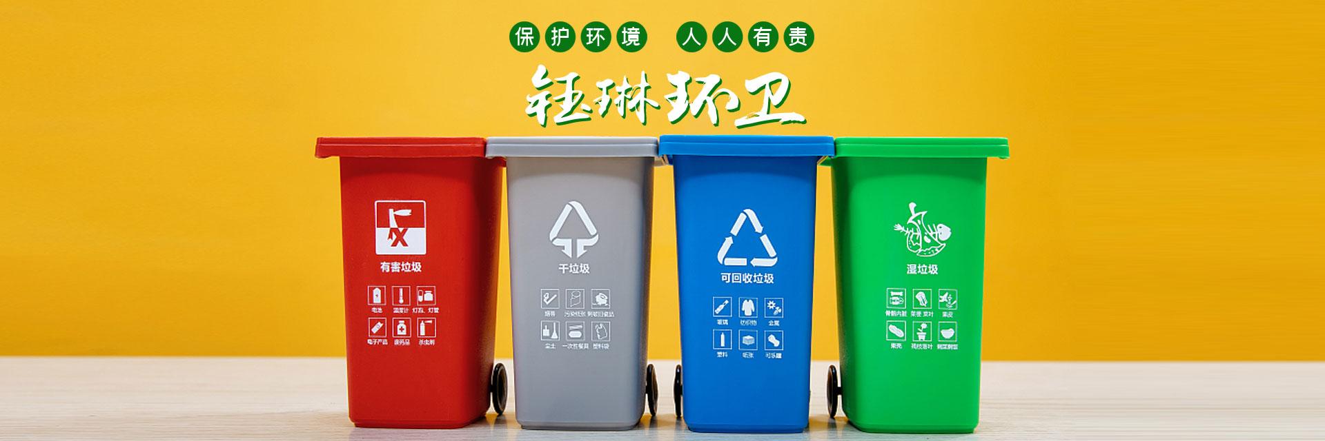 辽宁垃圾桶厂家