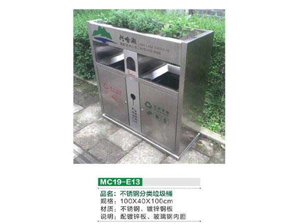 分类环保垃圾桶不锈钢