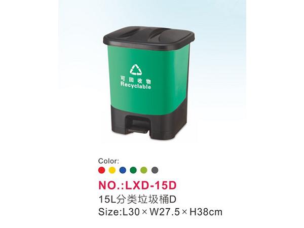 15L垃圾桶