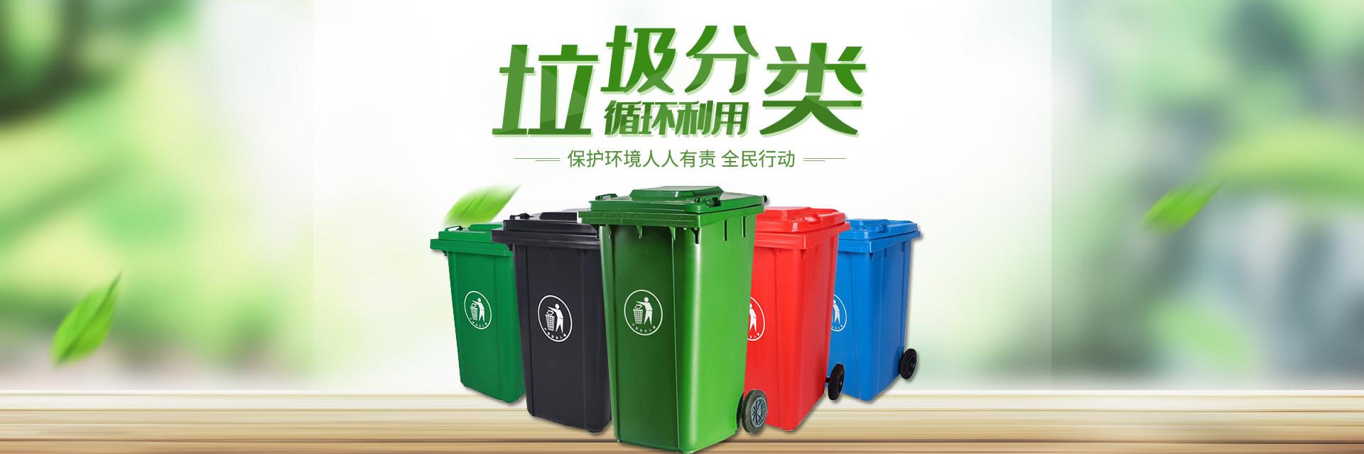辽宁环卫垃圾桶