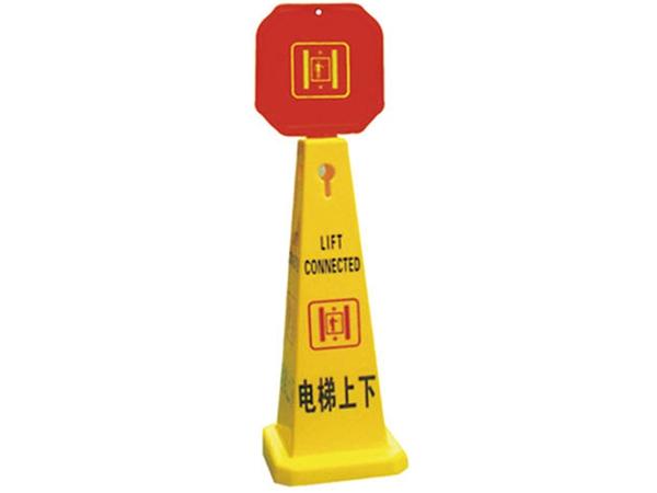 车位指示牌
