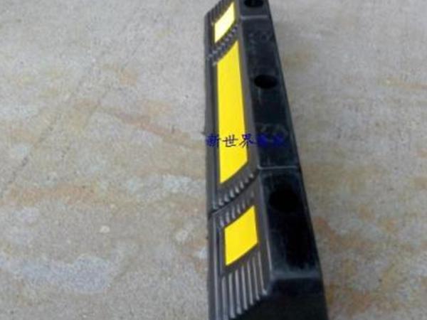 车轮止滑器