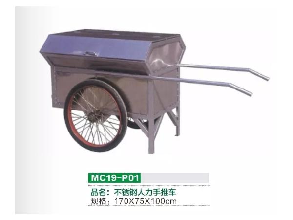 哈尔滨不锈钢人力推车