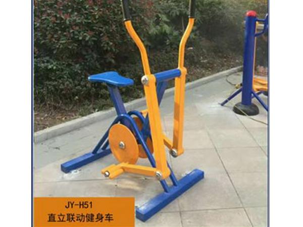 直立联动健身车