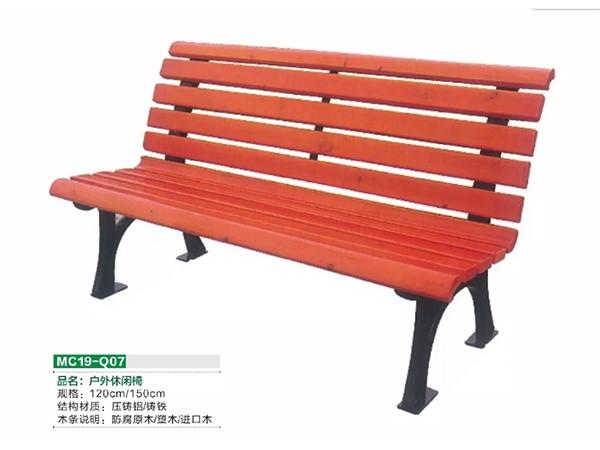 哈尔滨户外休闲椅