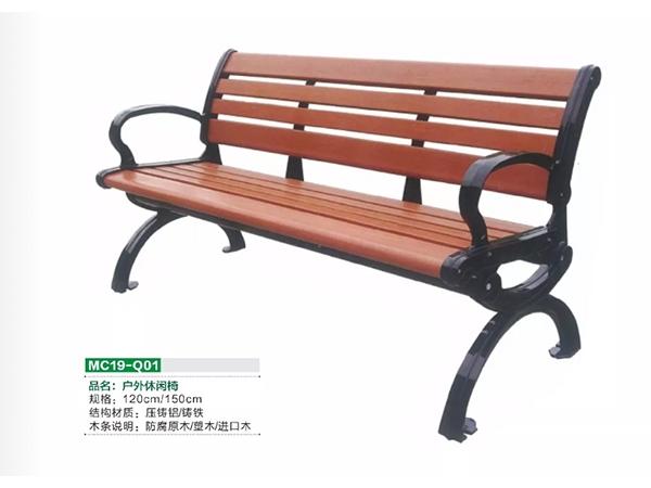 沈阳户外休闲椅