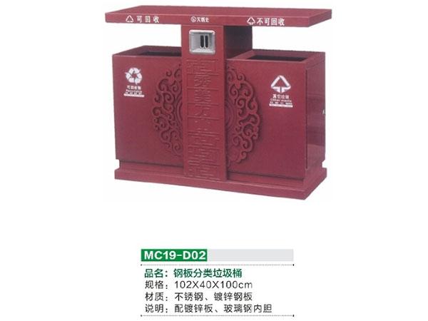 钢板分类垃圾桶