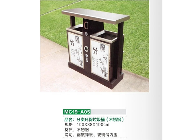沈阳分类环保垃圾桶钢木型