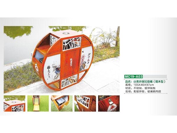 哈尔滨分类环保垃圾桶钢木型