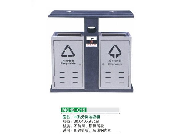 哈尔滨冲孔分类垃圾桶