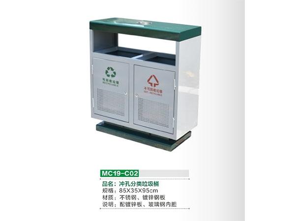冲孔分类垃圾桶