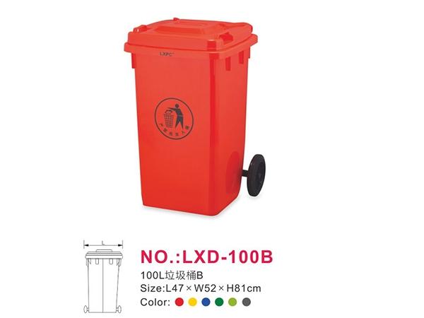 100L垃圾桶