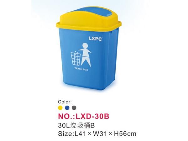 30连垃圾桶
