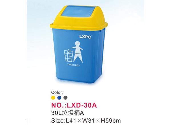30L垃圾桶