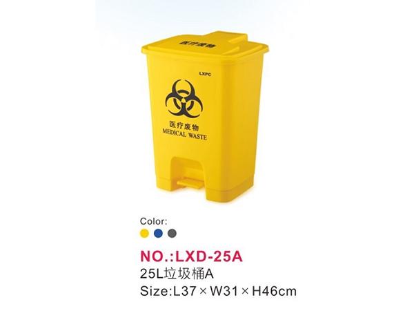 25L垃圾桶