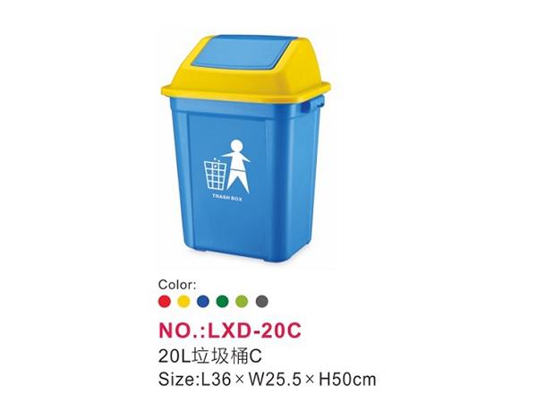 20L垃圾桶