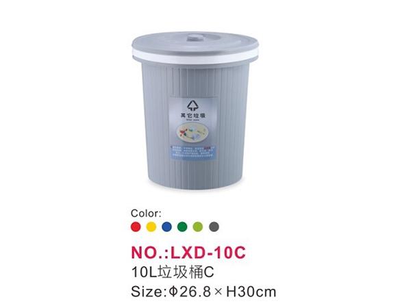10L垃圾桶